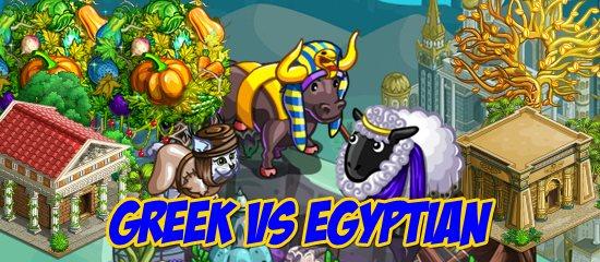 greek-vs-egyptian